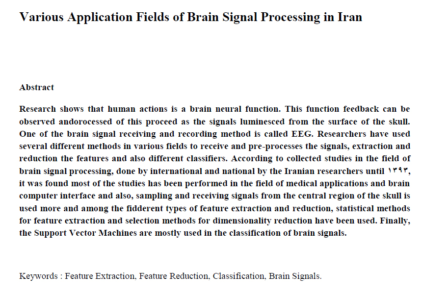 Various Application Fields of Brain Signal Processing in Iran